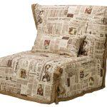 Кресло-кровать СМС Новелти