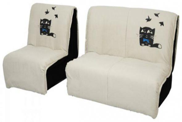 Раскладное кресло кровать Fusion A