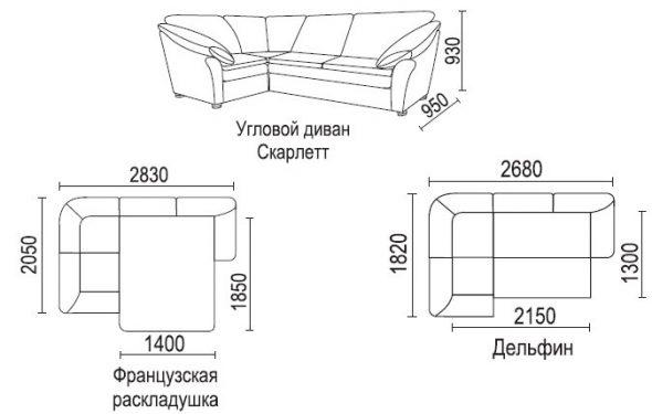 Угловой диваны раскладные схемы