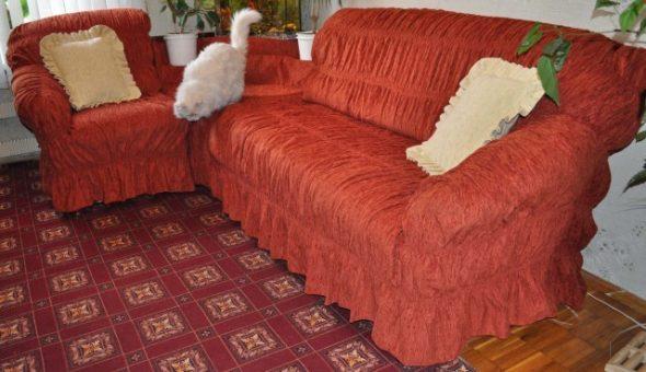 Чехлы для мебели сохранят ее внешнее состояние