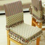 Чехлы на стулья в ретро стили