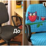 Необычные чехлы для стульев