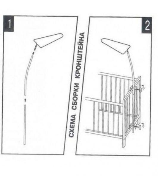 схема сборки кронштейна для детского балдахина