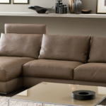 твой кожаный диван