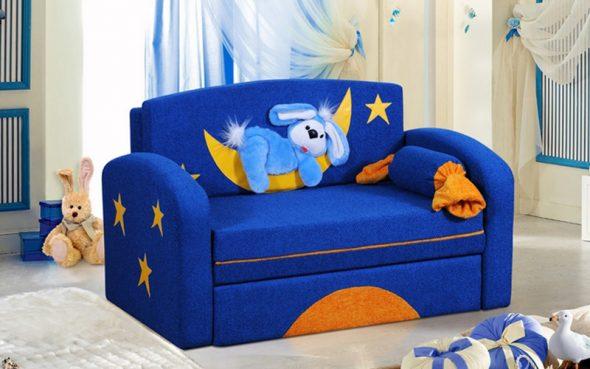 Кресло-кровать детское Джипси-21