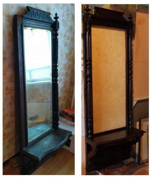 Старинное напольное зеркало