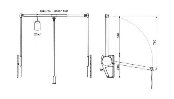 Лифт-пантограф SuperLift 750-1150 мм
