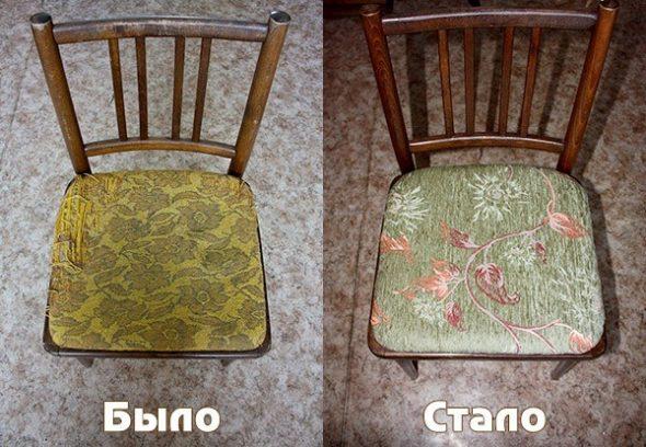 Все стулья имеют одно назначение