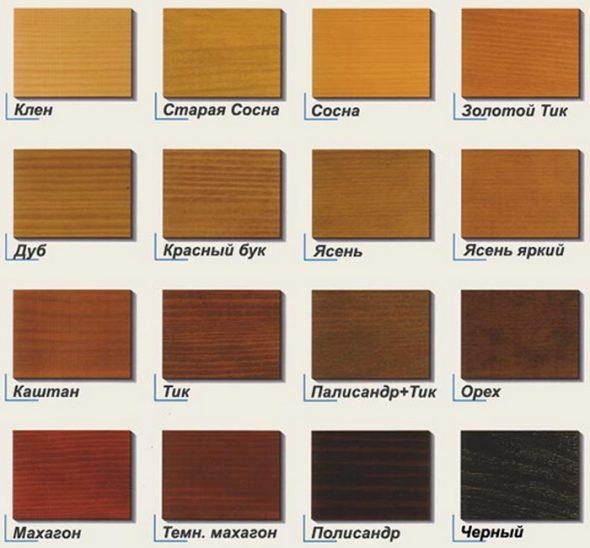 Сегодня в продаже имеется множество лаков, имитирующих цвет натуральной древесины
