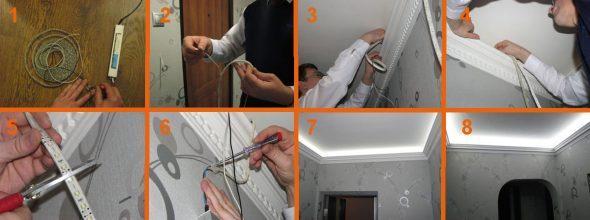 Основные этапы установки светодиодной ленты