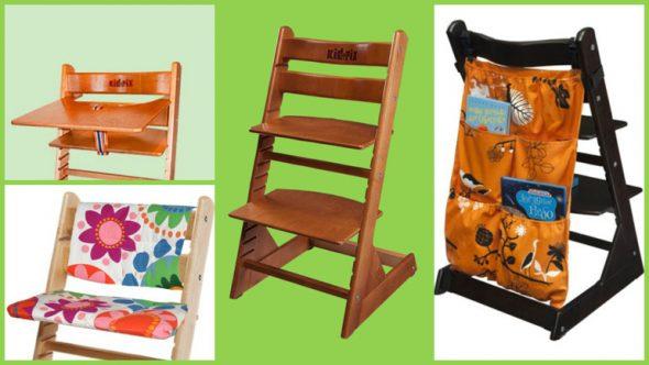 Детский растущий стул KID-FIX из массива дерева