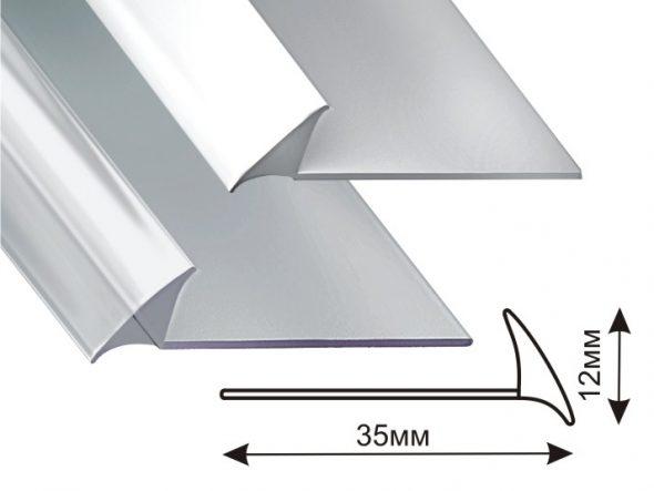 Универсальный ПВХ-уплотнитель для алюминиевого плинтуса