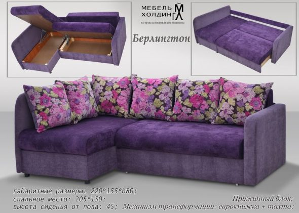 Дизайн этого углового дивана является продуктом сочетания ультрамодных тенденций лаконичности, минимализма и классики