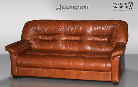 Кожаный офисный диван