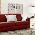 Красный кожаный диван для кабинета