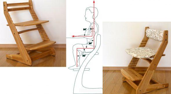 Ортопедический стул вырастайка