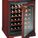 Бар-холодильник для бутылок