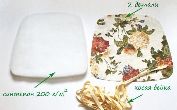 Материалы для подушки из ткани