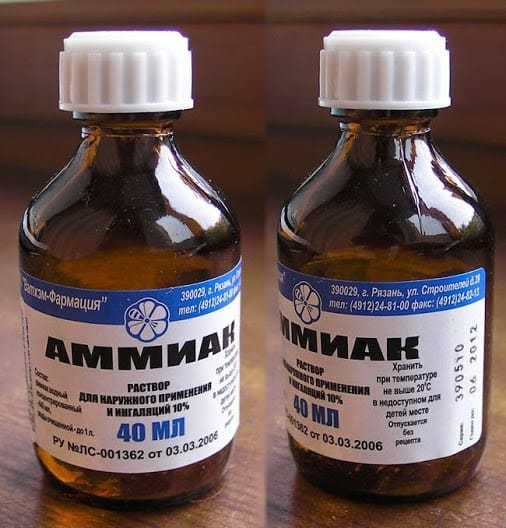 Раствор аммиака для удаления пятен с ткани