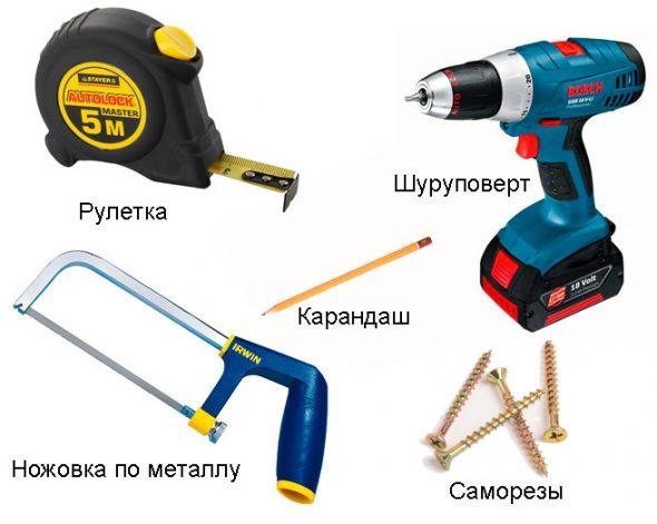 Инструменты для парты