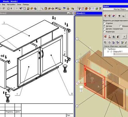 Проект и чертеж в Woody