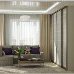 Серый и бежевый цвет для оформления гостиной в стиле минимализм