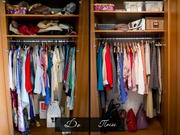Шкаф до и после наведения порядка
