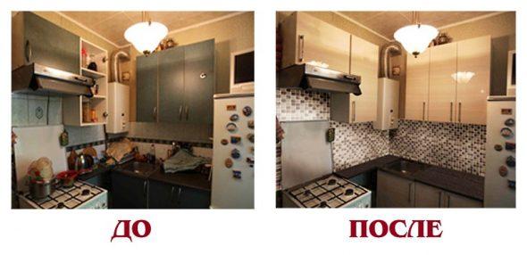 Вариант преображения кухни