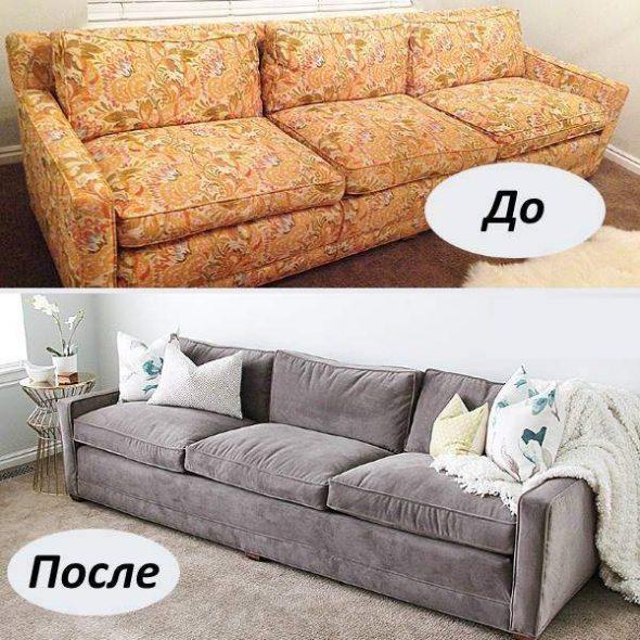 Восстановление большого дивана