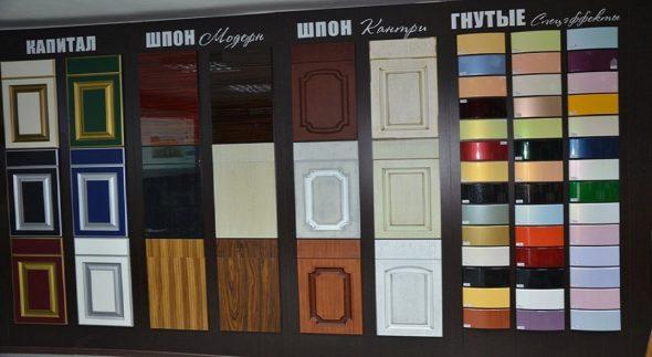 Ассортимент кухонных фасадов