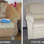 Делаем стильную мебель своими руками
