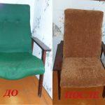 Небольшое обновление старого кресла