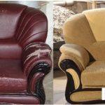 Обновленное кресло в песочном цвете после реставрации