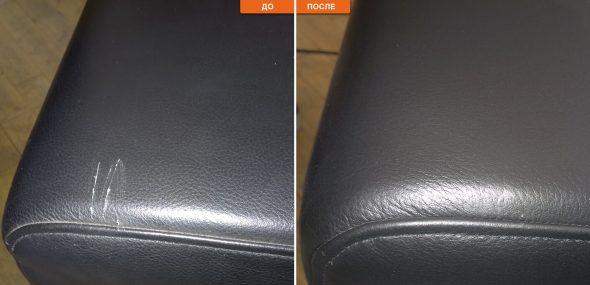 Сиденье дивана