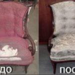 Винтажное кресло на новый лад