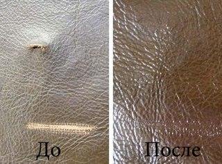 Правильное использование жидкой кожи