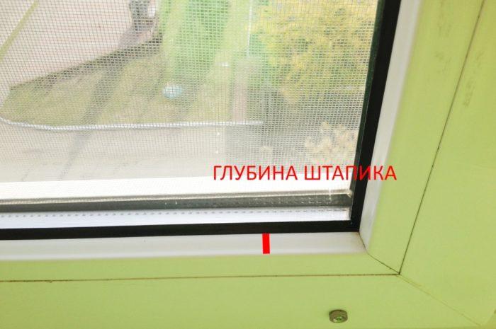 Глубина штапика на пластиковом окне