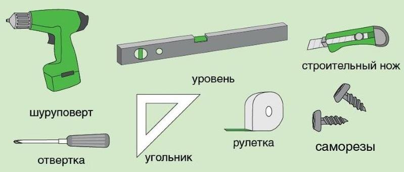 Набор инструментов для установки рулонной шторы