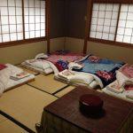 Шикибатон — простое место для сна
