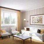 Современный потолочный карниз для штор в гостиную