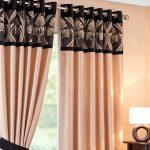 Алюминиевый карниз для штор с люверсами