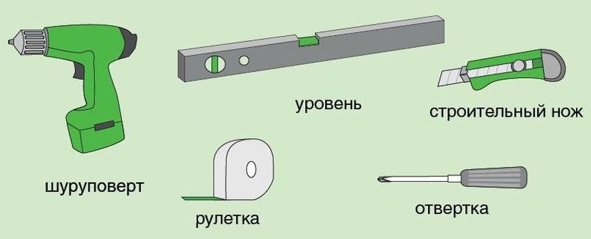 Комплект инструментов для установки рулонной шторы своими руками