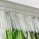 Пластиковый потолочный карниз для натяжного потолка