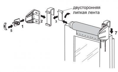Способ установки рулонных штор с помощью скотча