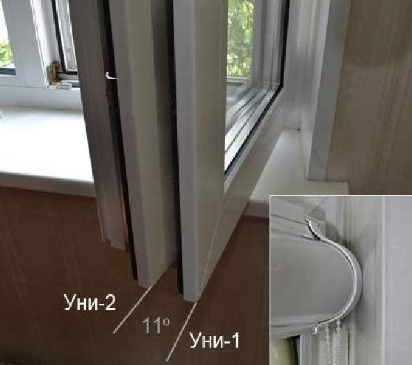 Разница в угле открывания створки окна со шторами Уни-1 и Уни-2