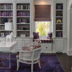 Книжные шкафы в классической гостиной