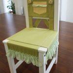 Необычный чехол на стул со спинкой