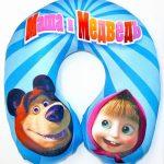 Подушка-антистресс в форме подковы с Машей и медведем