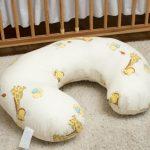 """Подушка для кормления """"Жирафы"""""""