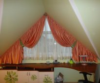 Атласные шторы для мансардного окна